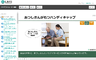 Developing a digital version of a dementia care training course during the COVID-19 pandemic in Tokyo, Japan